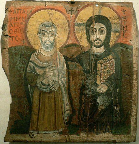 Jesus & Menas Coptic Icon